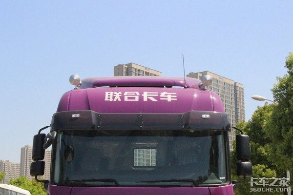 搭载联合动力+黄金传动组紫色涂装的联合U420真妖娆