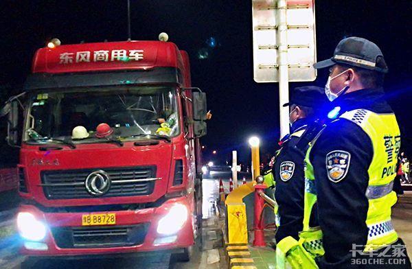 货车司机这一行为比酒驾还严重,触犯将终身吊销营运证