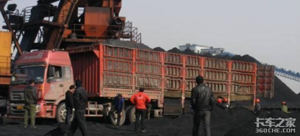 什么样的半挂车才能满足煤炭运输需求?业内人士:装得上,卸得下
