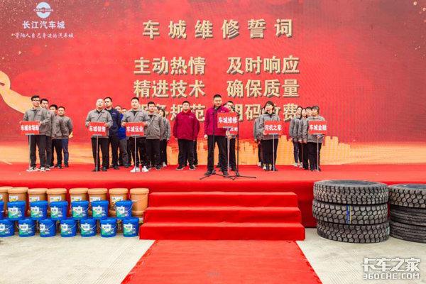 资阳长江汽贸东风商用车4S店隆重开业