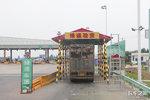 到底哪些是绿通货?江苏高速发布指南