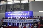 中国奥铃智慧物流解决方案正式发布