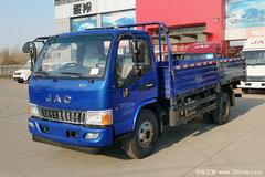 降价促销 无锡盛田骏铃E6载货车限时促销