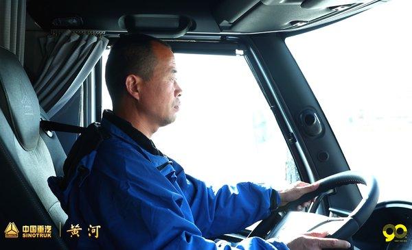 黄河重卡跟车体验1:智能化加持变速箱变得更聪明了换挡更快