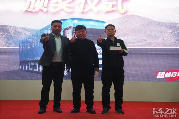 安阳正大福田欧曼GTL质享版荣耀上市暨大型预购会