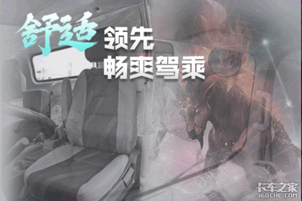 """匠心精研全新力作豪沃轻卡""""小金牛""""深圳安南牛气上市!"""