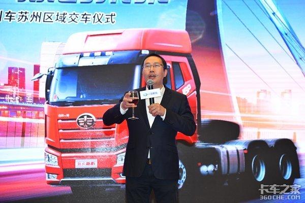 质享于行众创未来一汽解放苏州区域J6PAMT牵引车交车仪式圆满成功