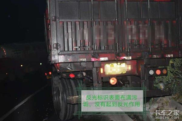货车尾部反光标识不规范,一旦追尾卡友承担主要责任,别不当回事