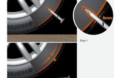 韩泰轮胎发布SEAL GUARD自修复技术