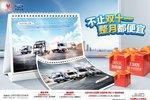 购车立减4000元江铃轻卡十一月与你约惠
