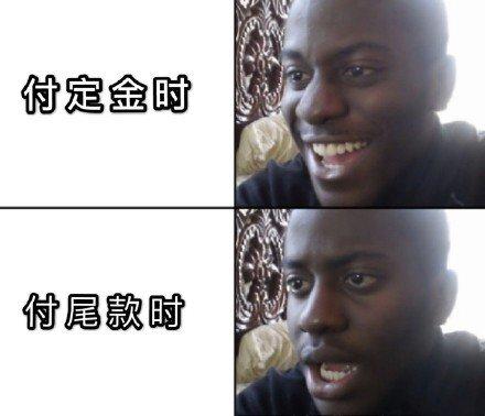 上汽轻卡助力中国邮政迎战双十一
