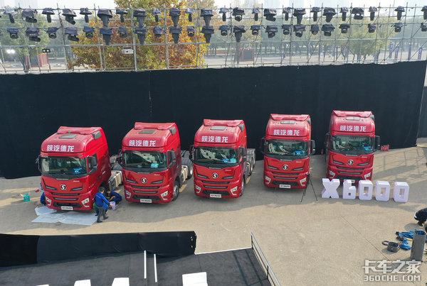 11.11日上市国六起步工匠精神打造的陕汽X6000上市
