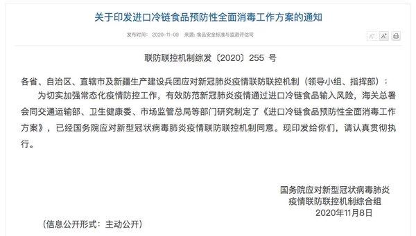 天津新增的确诊病例是卡友新冠病毒能冷链存活20天现在拉冷链安全吗