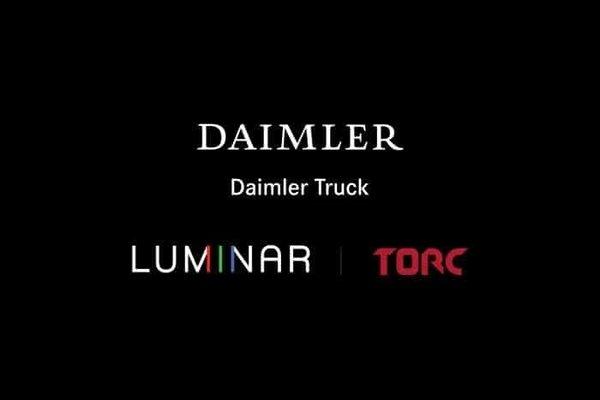 戴姆勒布局自动驾驶短期内向多家初创企业伸出橄榄枝