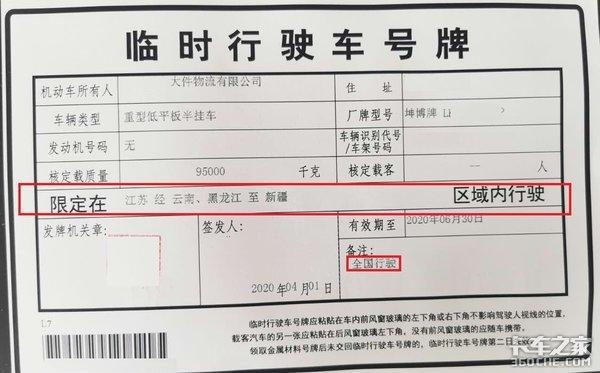 �燔�情�缶郑捍蟀遘��}操作�P�c悠著�c!