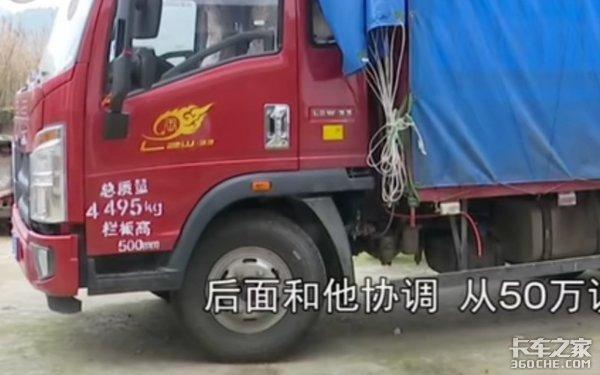 货车司机撞坏民房要赔50万,不给钱就扣车,这种情况该咋办?