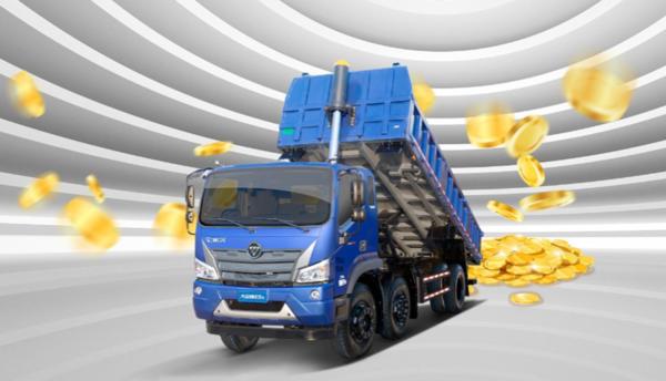 工地运输王者 福田瑞沃大金刚ES5国六自卸车为你揭晓致富答案!