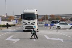 首届商用车智能驾驶大赛在北京隆重召开