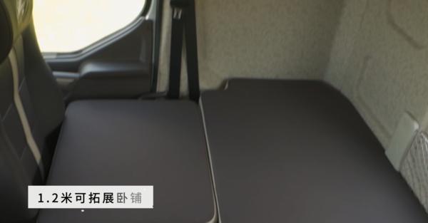 赚的轻松开的自在!乘龙H73.0自动挡牵引车助卡友高效创富!
