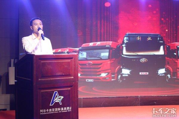 聊城振兴达一汽解放(青汽)载货车JK6产品推介会圆满成功