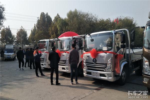 陕汽轻卡邯郸区域500台交车仪式暨双十一抢购节