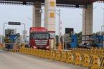 优化收费政策 内蒙古货车ETC用户可享95折优惠政策