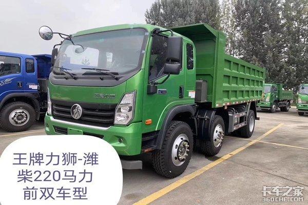重汽王牌国六新产品南京上市推广会即将举办