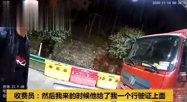 伪造行驶证假装绿通车偷逃过路费司机被罚5000记12分拘留15天