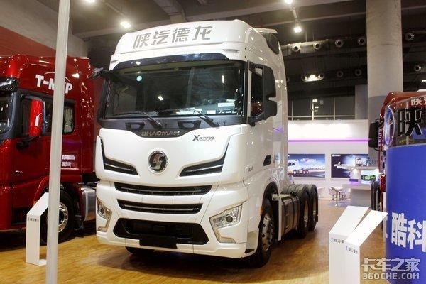 广州车展:探馆陕汽展台德龙X6000及热销车型齐亮相