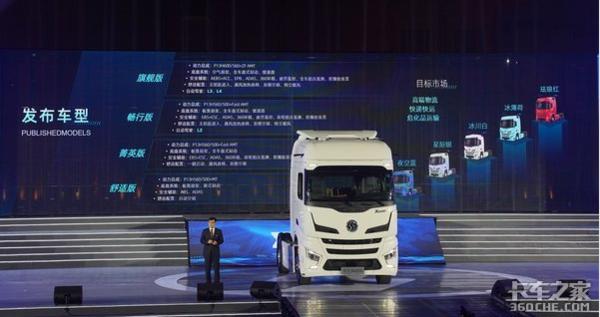 广州车展:600马力潍柴国六机陕汽德龙X6000亮相