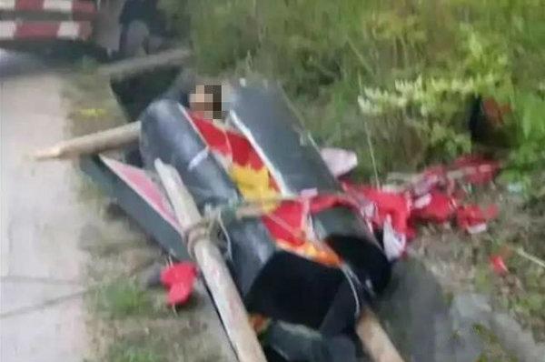 货车冲撞送葬队致9死续:司机被刑拘挂靠公司多人被控制