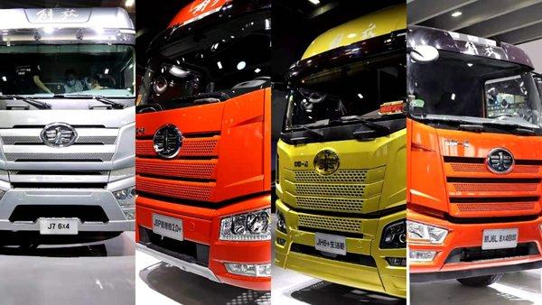 J6L领航版2.0载货+超低排放柴油机新品双发一汽解放亮相商用车展
