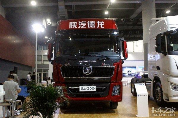 广州车展陕汽重卡展台车型详解德龙X6000及四款车型亮相