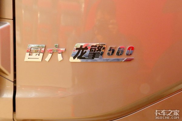 东风商用车经销商浅谈龙擎动力链:这才是用户需要的好东西!