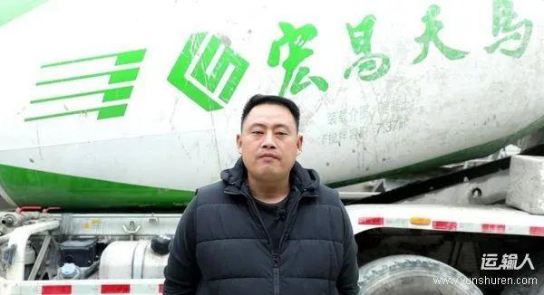 搅拌车运输人祁世川:宏昌天马是我创业路上的好伙伴!