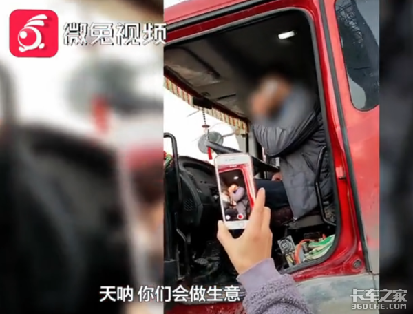 自家货车被别人占用,改装超载运输水泥,卡嫂惊呼吓死人了
