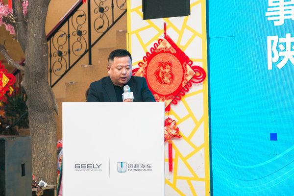 远程LNG重卡交付咸阳陕蒙区域重卡产品销售旺季来临