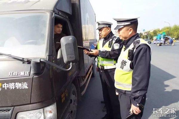 严查货车'冒黑烟'沈阳遥感监测系统上线可监测4000台货车