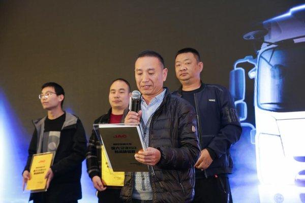 全芯升级引领国六帅铃安康中国行登陆宁波