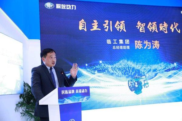 掌握核心科技!解放动力发布4项非道路自主技术