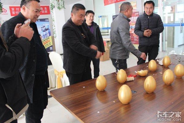 上汽跃进团购会菏泽站圆满成功
