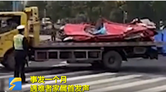 超载近10吨水泥罐车禁区压扁轿车致2死!涉事公司1个多月不露面