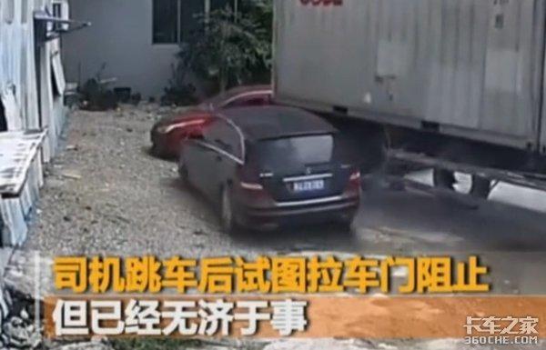 2岁幼童被路过车辆碾压,停路边的货车司机却承担责任?