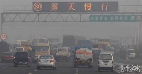 40余辆车相撞、4人死亡、6人受伤:陕西高速事故原因是什么?