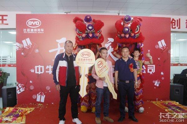 比亚迪商用车布局销售网络广州首家经销商中牛汽车开业