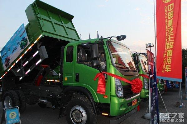 重汽王牌新产品南京上市推广会成功举办