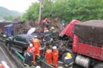 43辆车连撞3人死亡,起因竟是团雾天气,雾天开车该注意啥?