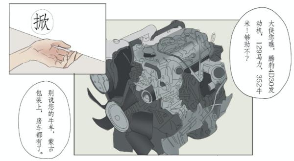 大话卡车5:有劲儿还能装江铃凯运强劲版实力超群
