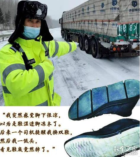 给收费员送橘子,大雪天走7小时叫醒司机,卡友和他们不是天敌