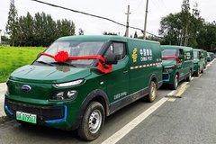 新能源面包车使用性质为非营运可营运吗